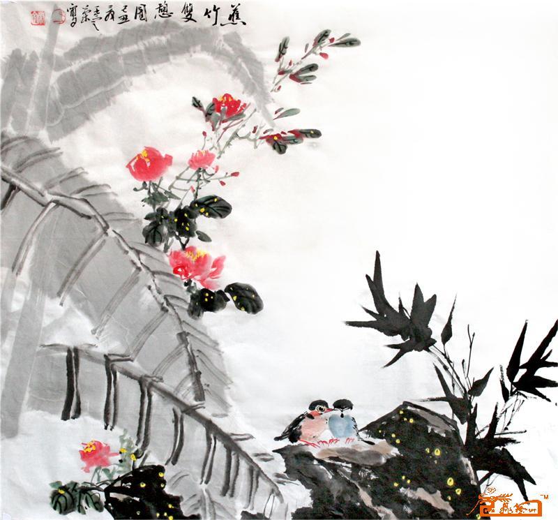 作品23 蕉竹双憩图 王定荣 淘宝 名人字画 中国书画交易中心 中国书画